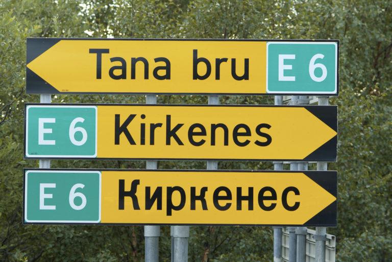 Two alphabets © Trym Ivar Bergsmo