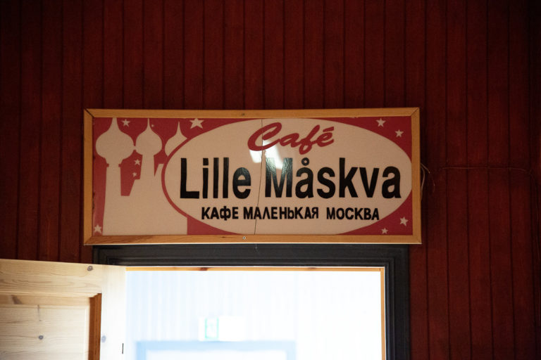 """""""Little Moscow"""" was the nickname of Kiberg. This expresses a long-term amicalble cross border relationship. The Museum cafe is not afraid of an old nickname © William Copeland"""