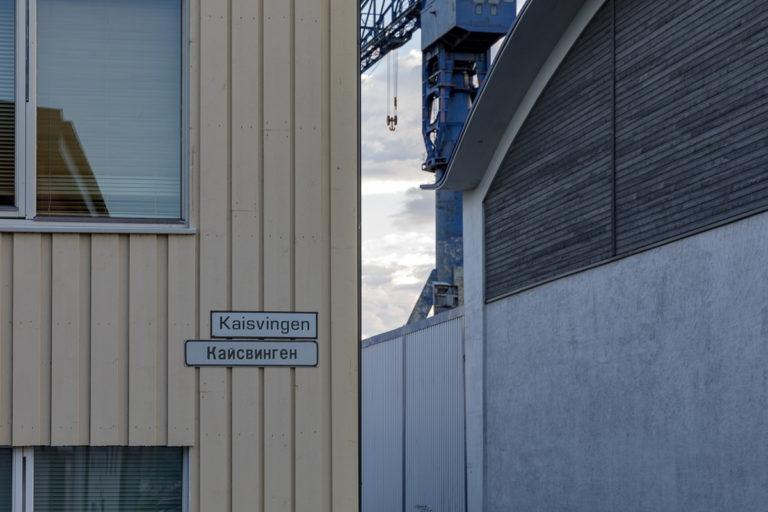 Kirkenes is close to Russia © Fotoknoff / www.visitvaranger.no